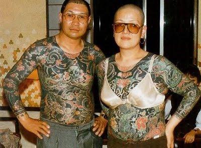 Tatto Finder on Tattoo   Find The Latest News On Japanese Tattoo At Tribal Tattoo